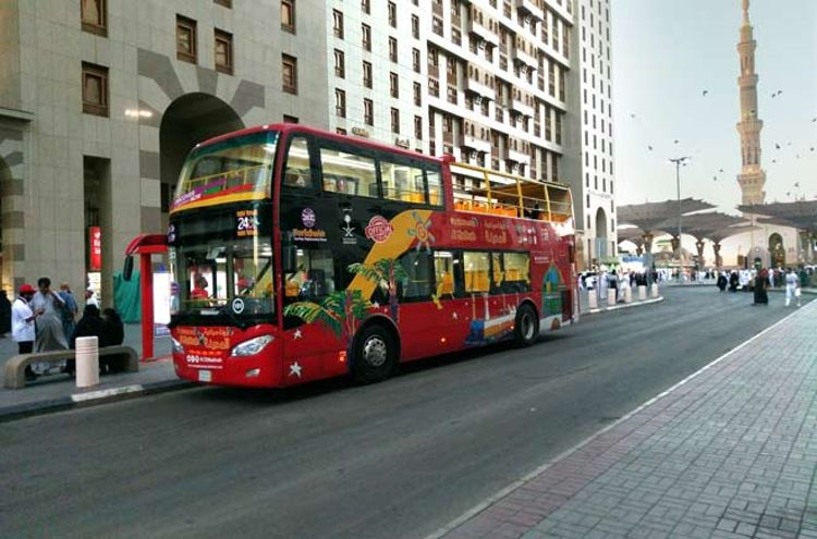 Hop-on/Hop-off-Bustour Al Madinah