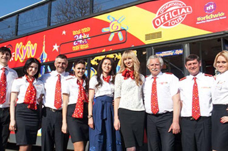 Bus Touristique Kiev